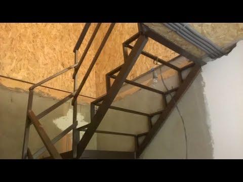 Лестница из металла своими руками ютуб 22