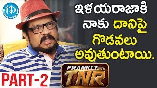 Director Geetha Krishna Interview Part #2 || Frankly With TNR || Talking Movies With iDream - IDREAMMOVIES