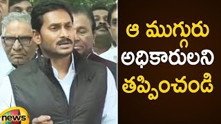 YS Jagan Requests Election Commission To Remove TDP Supporters | YS Jagan Press Meet | Mango News - MANGONEWS