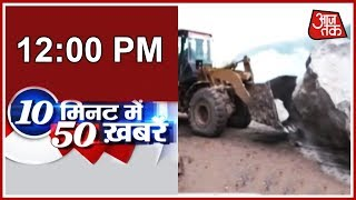 The rescue team struggled in removing a stone from the road in Udhampur. - AAJTAKTV