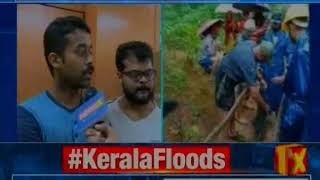 Kerala Floods: Worst humanitarian crisis; death toll rises by 33 to 357 in Kerala - NEWSXLIVE