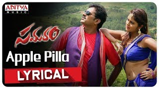 Apple Pilla Lyrical || Samaram Songs || Sagar, Pragya || Raj Kiran - ADITYAMUSIC