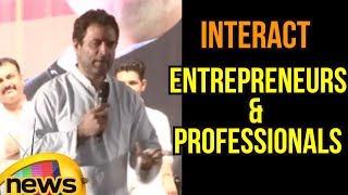 Rahul Gandi interact with entrepreneurs & professionals in Vadodara | Mango News - MANGONEWS
