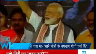 5W1H: 'Because im a backward', PM Modi counter to Rahul's remark over name - ZEENEWS
