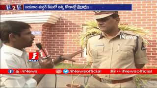 DCP Srinivas Face To Face On Chigurupati Jayaram Murder Case Investigation | iNews - INEWS