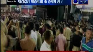 गुजरात चुनाव: पाटीदारों महिलाओं के हंगामे से BJP की रैली रद्द | Kissa Kursi Kaa - ITVNEWSINDIA