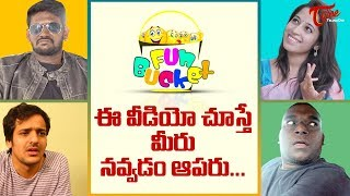 BEST OF FUN BUCKET | Funny Compilation Vol #49 | Back to Back Comedy Punches | TeluguOne - TELUGUONE
