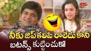 Ali Best Comedy Scenes | Telugu Comedy Scenes | NavvulaTV - NAVVULATV