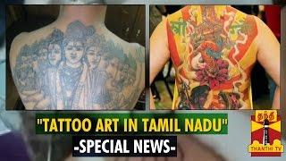 """Special News """"Tattoo Art In Tamil Nadu"""""""
