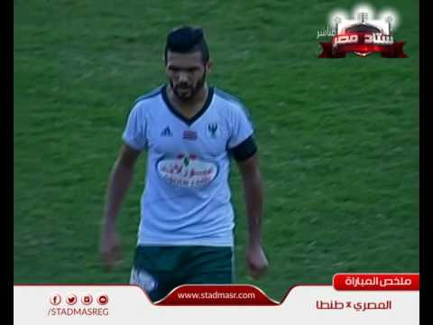 ملخص مباراة المصري 4 - 0 طنطا | الجولة 7 - الدوري المصري