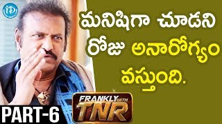 Actor Mohan Babu Interview - Part #6 || Frankly With TNR | Talking Movies With iDream - IDREAMMOVIES