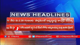 Todays Top News Headlines From AP & Telangana (15- 02- 2019) | iNews - INEWS