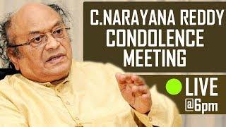 C. Narayana Reddy Condolence Meeting LIVE | TFPC - TFPC