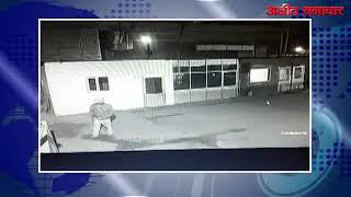 डेराबस्सी के पुलिस स्टेशन में गोली की वारदात की घटना हुई सीसीटीवी कैमरे में कैद