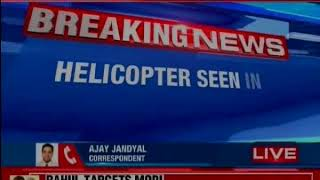 Jammu and Kashmir: Pakistan Army Helicopter seen flying very closed and low in Poonch sector - NEWSXLIVE