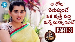 Actress Archana Exclusive Interview Part #3 | Frankly With TNR | Talking Movies with iDream - IDREAMMOVIES