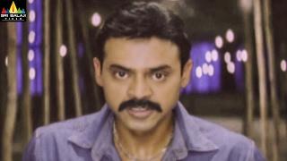 Gharshana Movie Venkatesh Chasing Panda Scene   Venkatesh   Asin   Sri Balaji Video - SRIBALAJIMOVIES