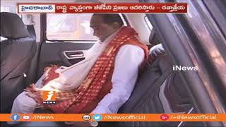BJP Laxman Files Nomination From Musheerabad Constituency | Telangana Election Updates | iNews - INEWS