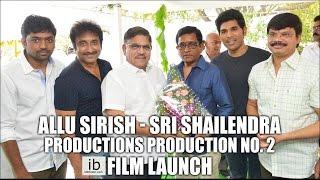 Allu Sirish - Sri Shailendra Productions Production No.2 film launch - idlebrain.com - IDLEBRAINLIVE