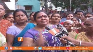 Court Cancels Pitanidibba Residents House Pattas | Protest at Ayyanna Patrudu House | iNews - INEWS