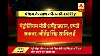 Here is PM Modi's Davos plan 2019 - ABPNEWSTV