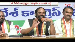 KCR Copied Congress Manifesto | Uttam Kumar Reddy Comments on TRS Manifesto | CVR News - CVRNEWSOFFICIAL