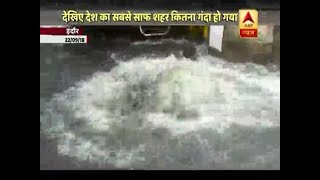 Visuals after 12 hours of rain in Indore are scary - ABPNEWSTV