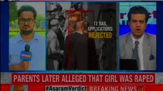 Self styled godman Asaram convicted along with 4 other accused in the rape of a teenage girl in 2013 - NEWSXLIVE
