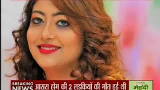बिहार की आयरन लेडी की लंका में इंडिया न्यूज - ITVNEWSINDIA