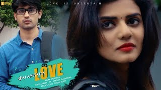 Quantum Love || Telugu Short film 2017 || Directed by Pavan Daggupati - YOUTUBE