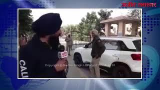 video : बिक्रम की पेशी से पहले अदालत के बाहर सुरक्षा के कड़े प्रबंध