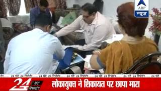 Lokayukta police raids residence of top MPEB official l  property worth crores unearthed - ABPNEWSTV