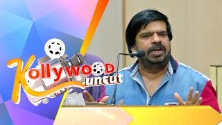 Kollywood Uncut 21-08-2015 – Puthuyugam tv Show