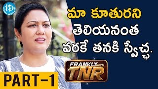 Actress Hema Dynamic Exclusive Interview Part #1 || Frankly With TNR - IDREAMMOVIES
