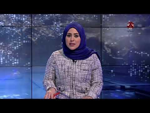 اخر التطورات في مدينة الخوخة بالحديدة    مع الصحفي احمد مكيبر   يمن شباب