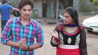 Ammayi Abbayi O Smart Phone    Telugu Short Film 2015    by Ratnakar Saripalli - YOUTUBE