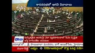 Fourth Day Running, No Activites In Assembly - ETV2INDIA