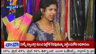 Sakhi - సఖి - 28th July 2014 - ETV2INDIA