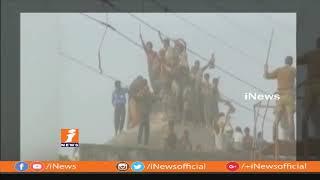 Supreme Court Postponed Ayodhya Land Dispute Hearing to January 29th   iNews - INEWS