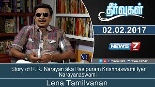 Theervugal 02-02-2017 Story of R. K. Narayan aka Rasipuram Krishnaswami Iyer Narayanaswami – News7 Tamil Show