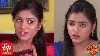 Naalugu Sthambalata Serial Promo - 18th January 2020 - Naalugu Sthambalata Telugu Serial - MALLEMALATV