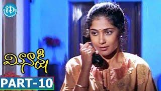 Meenakshi Full Movie Part 10 || Kamalini Mukherjee, Rajeev Kanakala || T Prabhakar || Prabhu - IDREAMMOVIES