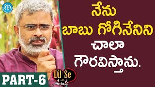 Akella Raghavendra Exclusive Interview - Part #6 || Dil Se With Anjali - IDREAMMOVIES