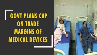 Government plans cap on trade margins of medical devices - ZEENEWS