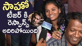 Prabhas Saaho Teaser Talk | Fans Gets Excited About Saaho Teaser | TFPC - TFPC