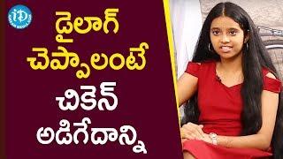 డైలాగ్ చెప్పాలంటే చికెన్ అడిగేదాన్ని - Tulya Jyothi || Boy Movie Team || Talking Movie With iDream - IDREAMMOVIES