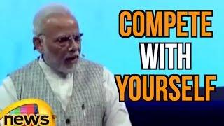 Compete With Yourself Says Pm Modi At Pariksha Par Charcha | MangoNews - MANGONEWS
