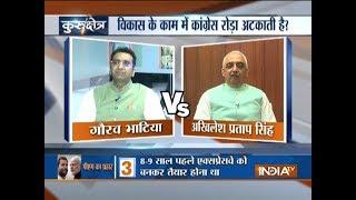 Kurukshetra | PM Modi target Congress during inauguration of Western Peripheral Expressway - INDIATV