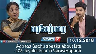 Actress Sachu speaks about late CM Jayalalithaa in Varaverpparai | News7 Tamil Show