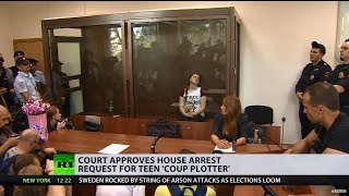 Russian court approves house arrest of teenage girl suspected of 'coup plotting' - RUSSIATODAY